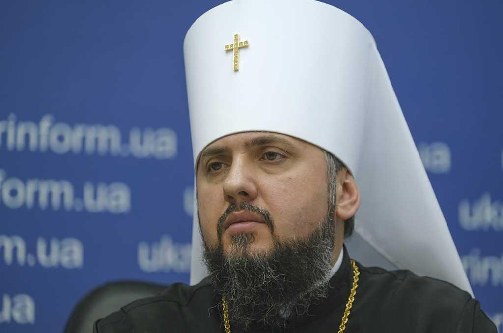 Странные звонки: спецслужбы РФ попытались спровоцировать предстоятеля Единой Церкви Епифания
