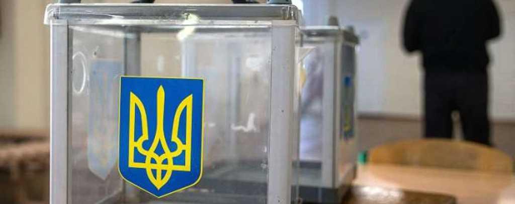 Манипулируют! Спецслужбы РФ начали вмешиваться в предстоящих выборах в Украине