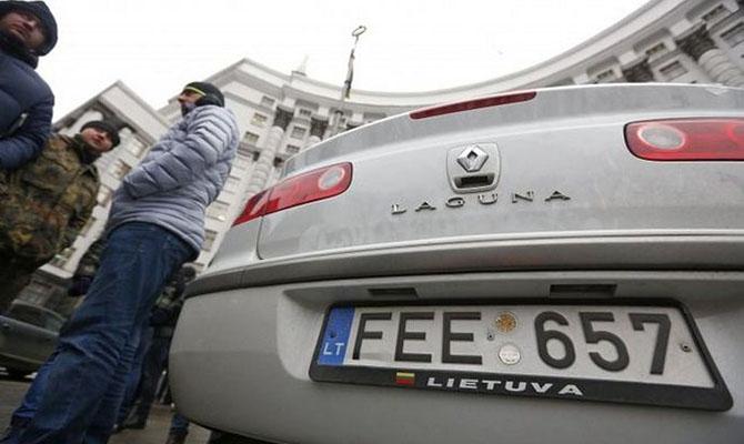 Отменить налоги для » евроблях »: сообщили нюансы нового законопроекта