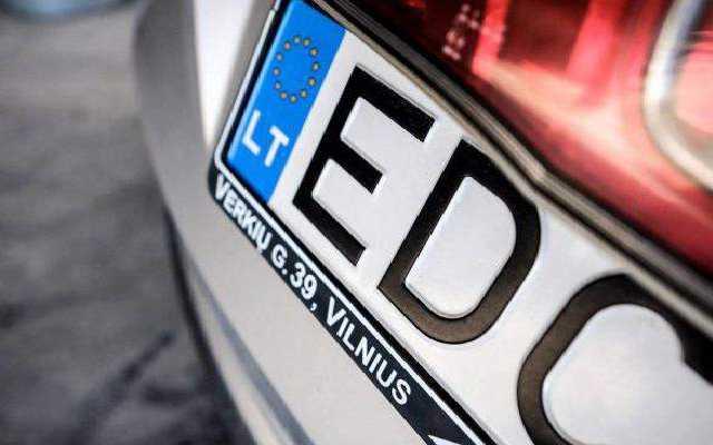 Новые льготы для » евроблях »: Верховная Рада приняла решение