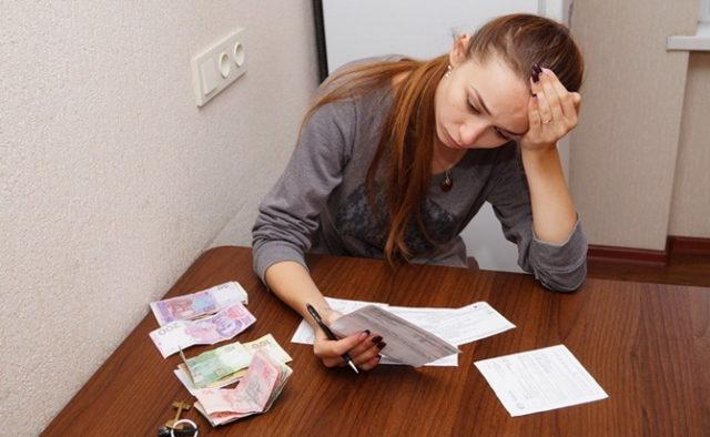 Украинцы будут получать повышенные платежки за отопление: что нужно знать каждому
