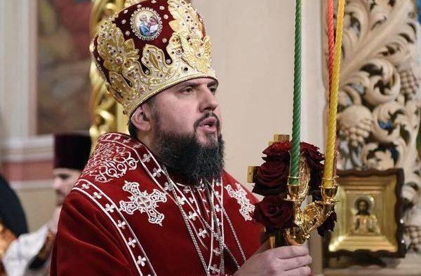 «Наши Двери открыты для всех»: Новоизбранный глава Украинской церкви обратился к украинцам