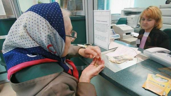 В Украине вступил в силу закон о субвенции на выплату пенсий: что нужно знать украинцам