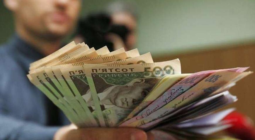 Уже через неделю, с 1 января: на сколько вырастут зарплаты для украинцев с 2019-го