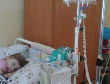 Ее жизнь под угрозой: Маленькая Ульянка нуждается в вашей помощи