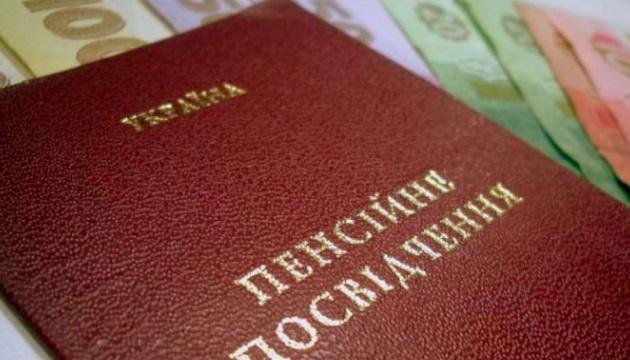 Пенсионный возраст в Украине можно будет выбрать самому: что нужно знать украинцам уже сегодня