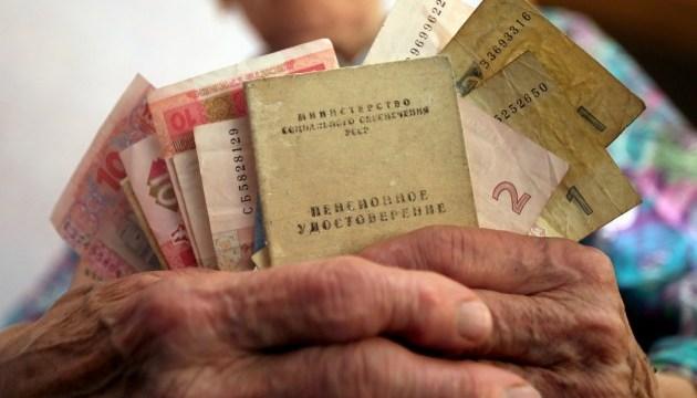 «Денег нет»: Пенсионеры встретят Новый год без обещанной пенсии