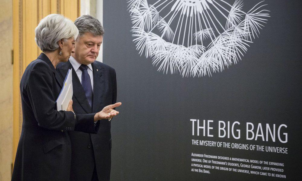 МВФ принял судьбоносное решение по Украине накануне Нового года: чего ждать стране