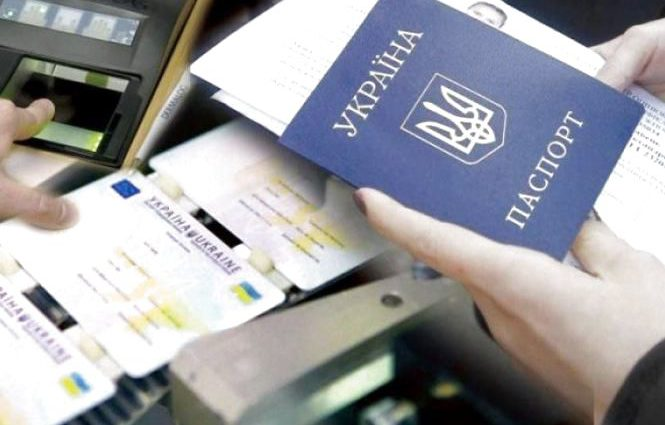 Внутренний и заграничный паспорта можно оформить по-новому: что нужно знать украинцам
