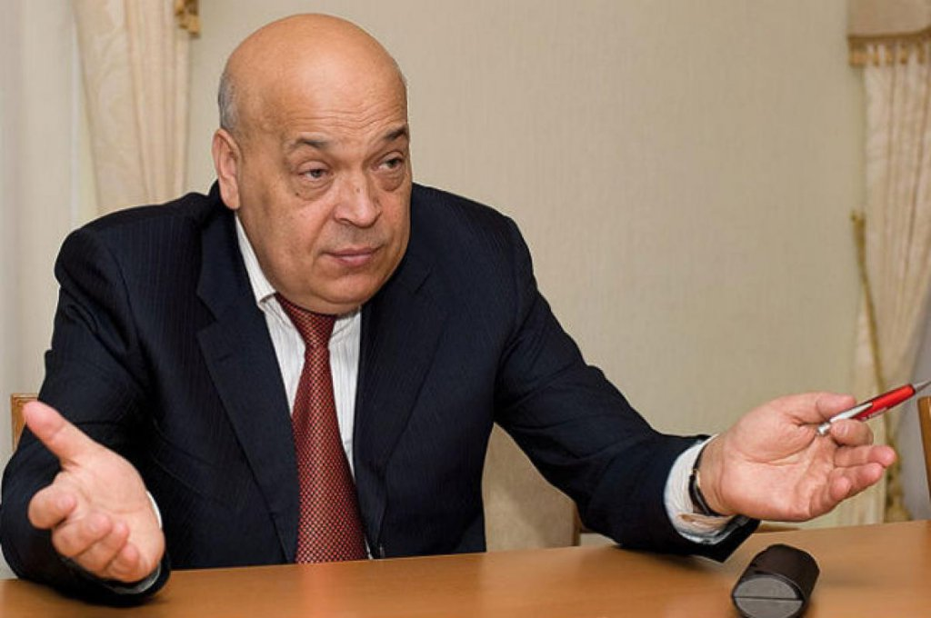 Заказали у Балоги: Москаль сделал скандальное заявление