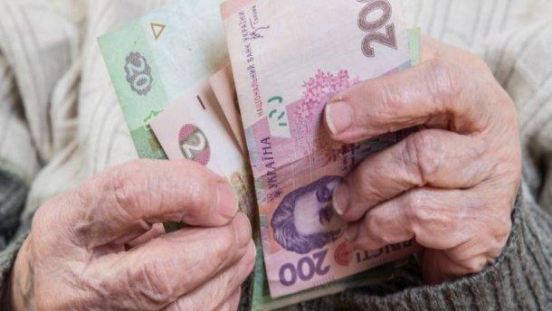 Новые сюрпризы для украинцев: кто может остаться без пенсии