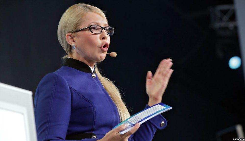 Не позорь Украинскую армию! Тимошенко эмоционально обратилась к Порошенко