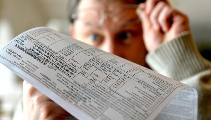 Новый закон о коммуналке: абонплата на все и пеня за каждый день просрочки
