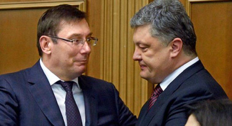 Во время военного положения: Порошенко и Луценко заметили в элитном ресторане «за чарочкой оковитой»