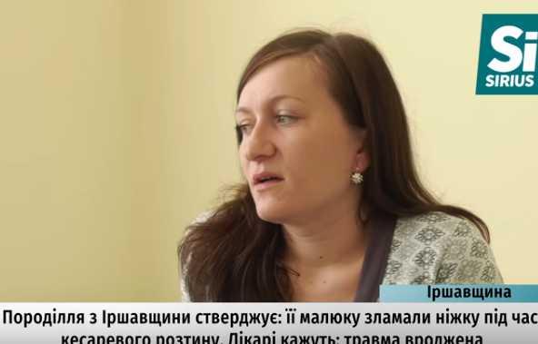 Скандал в Закарпатском роддоме: Из-за халатности врача пострадал младенец