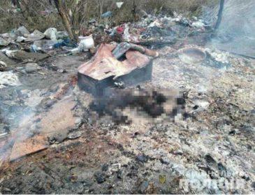 Обгоревшее тело 15-летнего юноши нашли на помойке: Львовскую область всколыхнула жуткая трагедия
