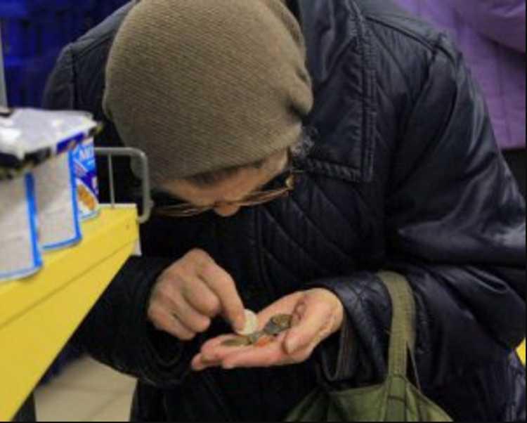 Находимся за чертой бедности: посчитали доходы украинцев