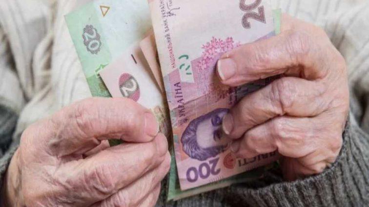 В Украине пересчитают пенсии: на сколько и когда повысят выплаты