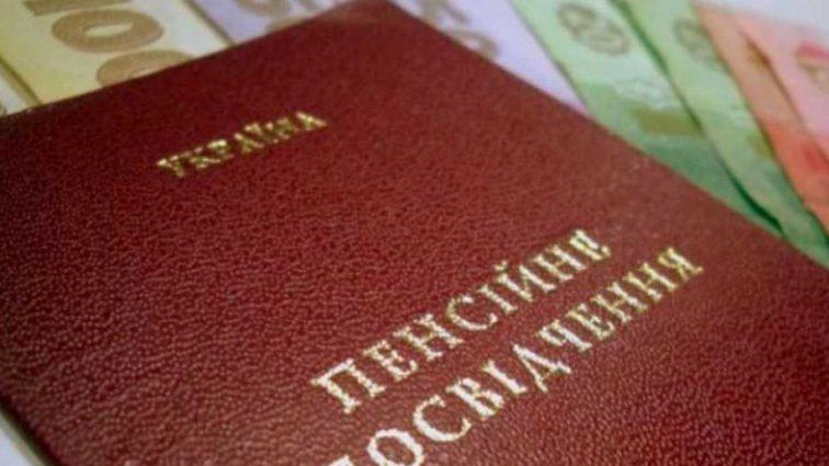 В Украине придется повысить пенсионный возраст: эксперт сделал громкое заявление