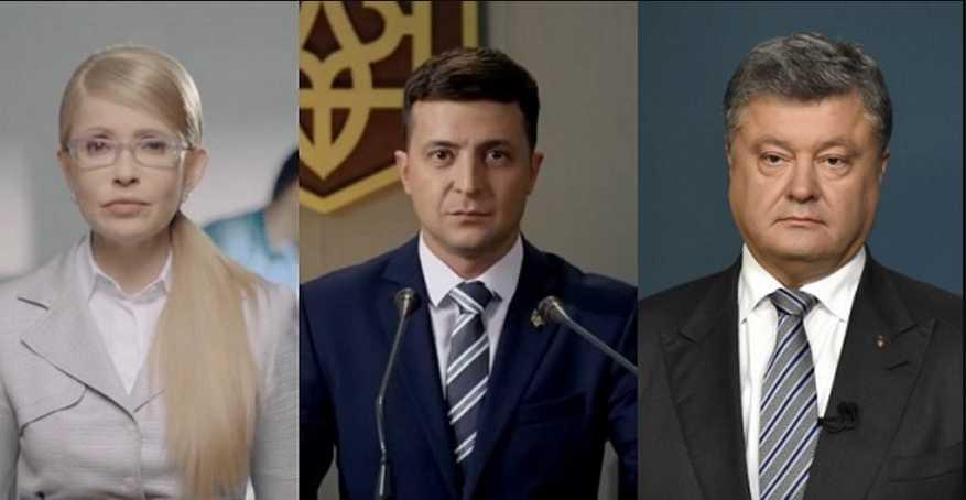 Тимошенко, Зеленский и не Порошенко: названы лидеры президентской гонки