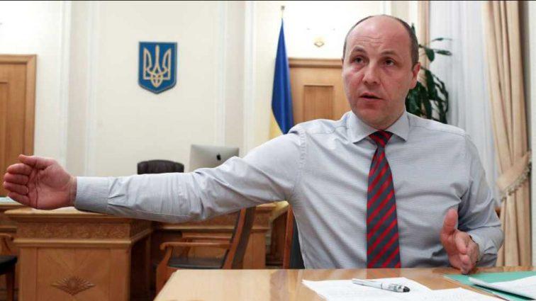 «Хочет уничтожить Украину»: Парубий сделал громкое заявление, что будет дальше