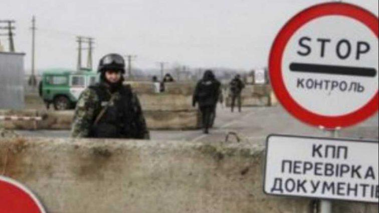 Украина изменила правила въезда в Крым: все что нужно знать