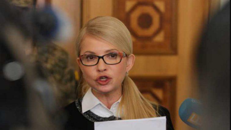 Показала кто есть кто! Тимошенко сделала неожиданное заявление