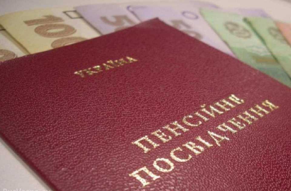 Украинцам разрешили самостоятельно выбирать пенсионный возраст: как это работает