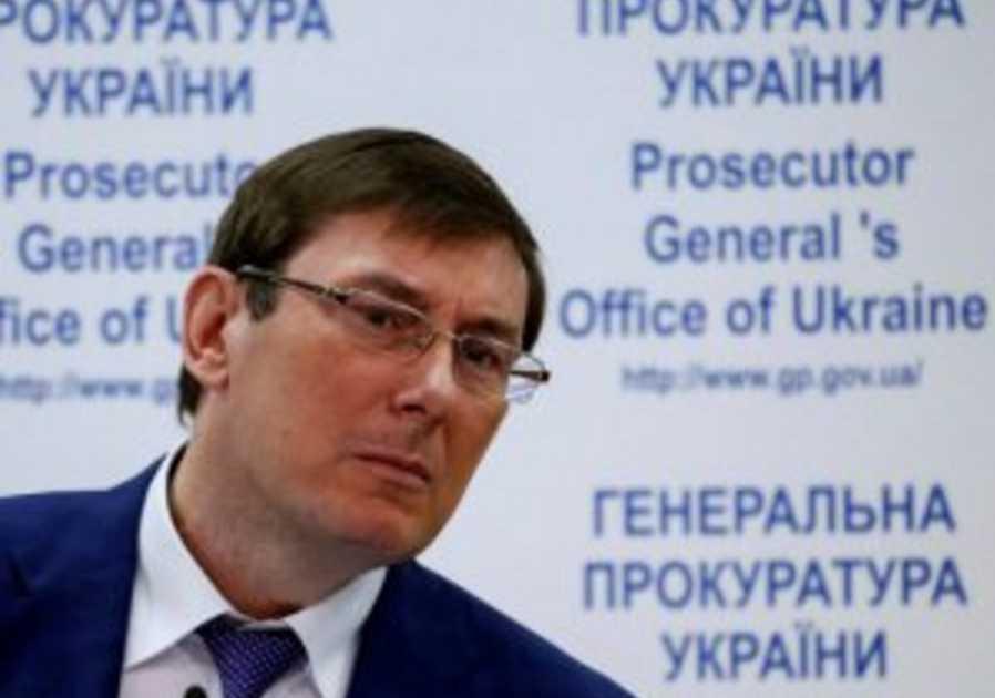 Дело Екатерины Гандзюк: на Луценко написали заявление