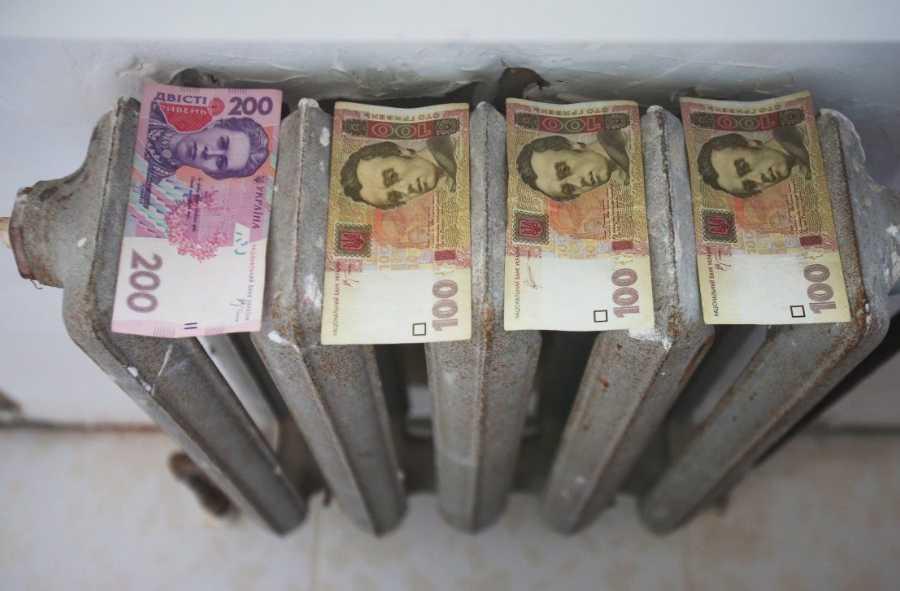 С 1 января 2019: Кабмин ввел монетизацию субсидий
