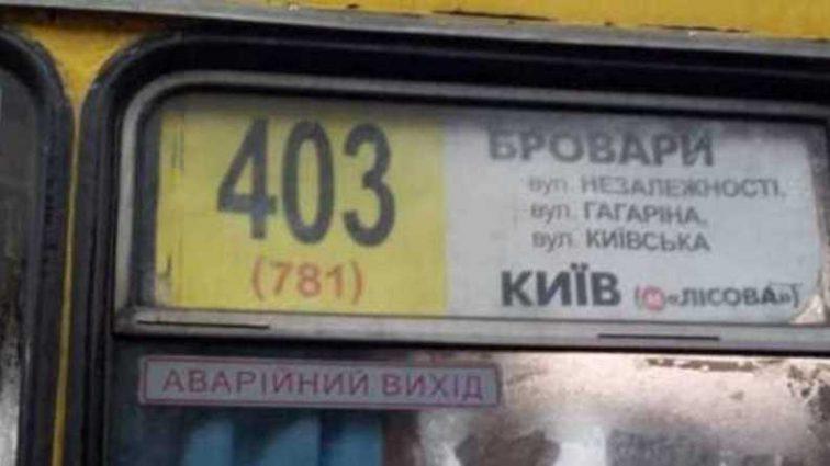 Девушка упала прямо под колеса: под Киевом маршрутка протащила по земле пассажирку