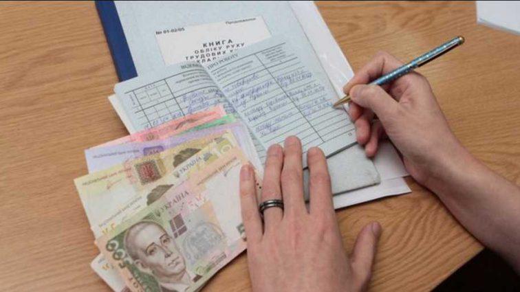 Пенсионная реформа 2019: сколько лет стажа нужно украинцам, чтобы выйти на пенсию