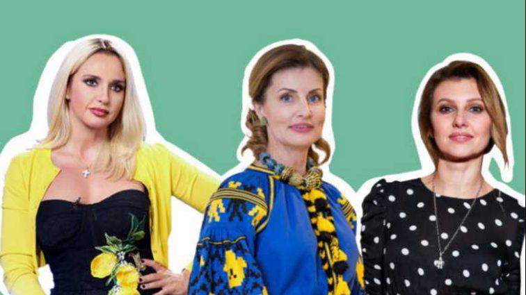 «Ее энергетика настолько сильна, что омрачает мужчины»: Гадалка рассказала, кто станет первой леди Украины в 2019 году