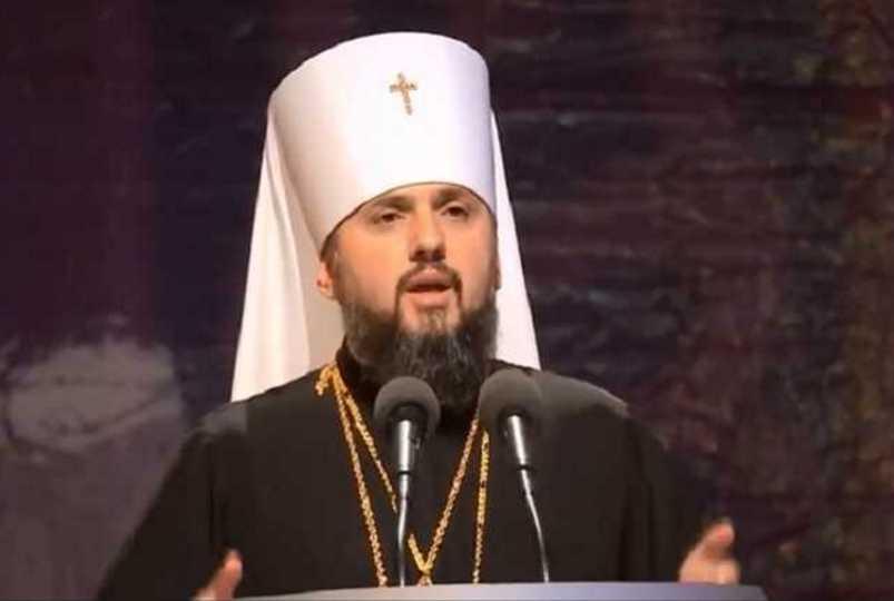» У нас война! »: Епифаний сделал важное заявление о главе РПЦ Кирилле