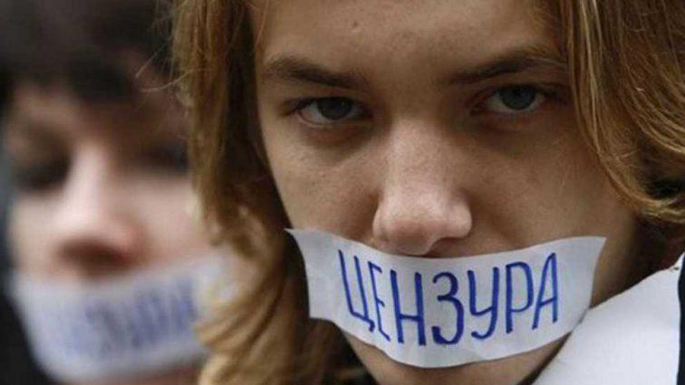 Политическая цензура и давление! В Раде снова хотят принять закон, оправдывающий санкции против СМИ