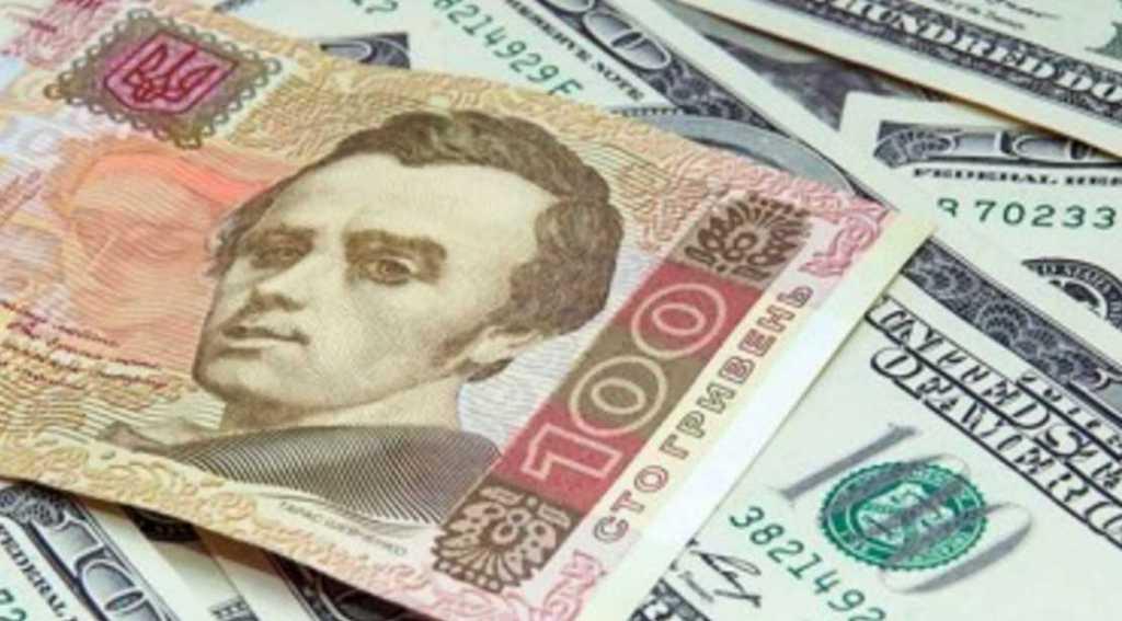 НБУ подготовил очередной сюрприз для украинцев, что происходит в обменниках