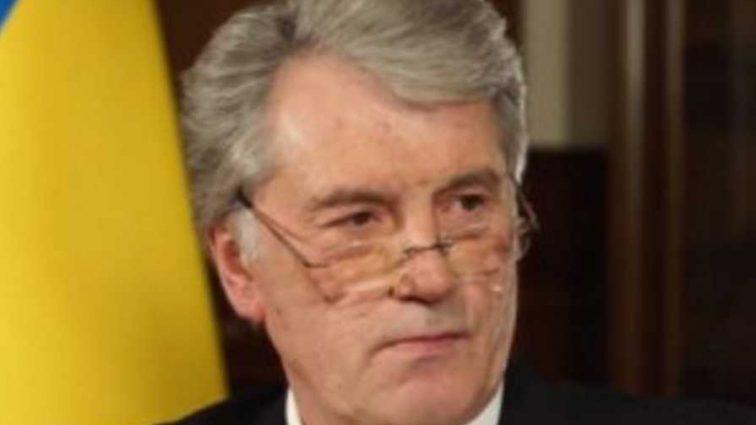 «Это залог сильного государства»: Ющенко сделал важное заявление