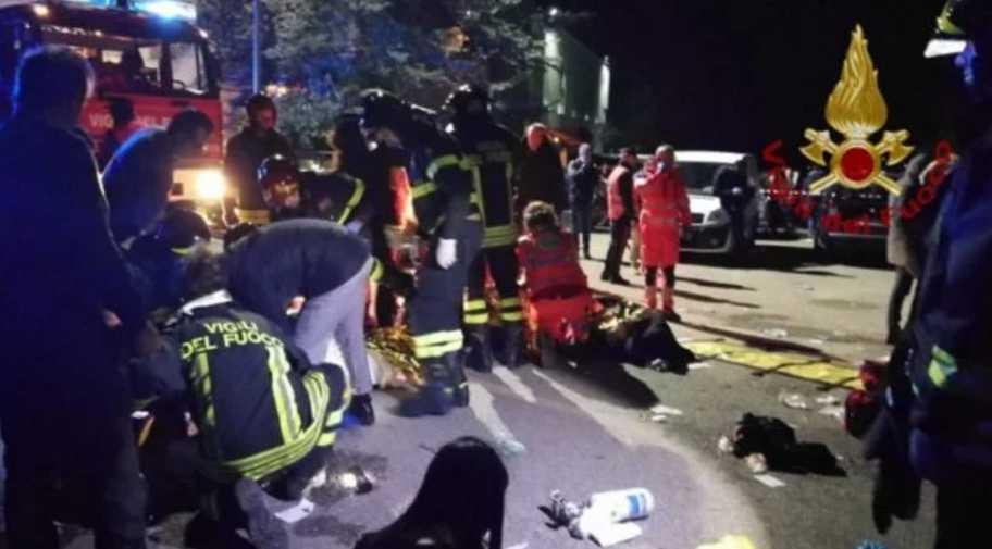 «Шестеро погибших и более ста раненых»: В ночном клубе произошла трагедия