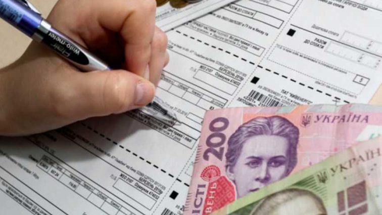 » Черный и белый список » Для украинцев со субсидией подготовили нововведения