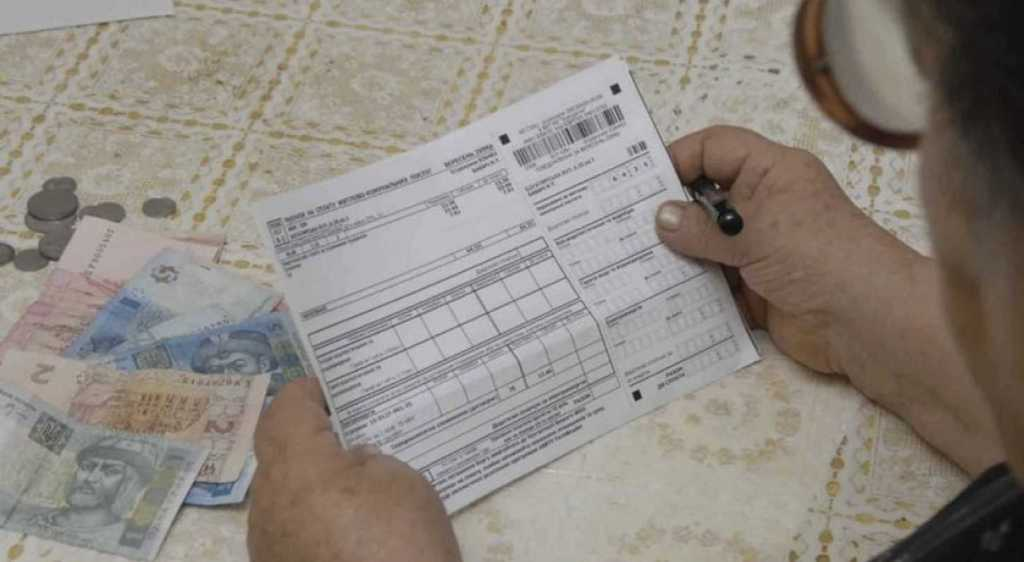 Заоблачные тарифы и холодное жилье: с нового года украинцы получат рекордные платежки