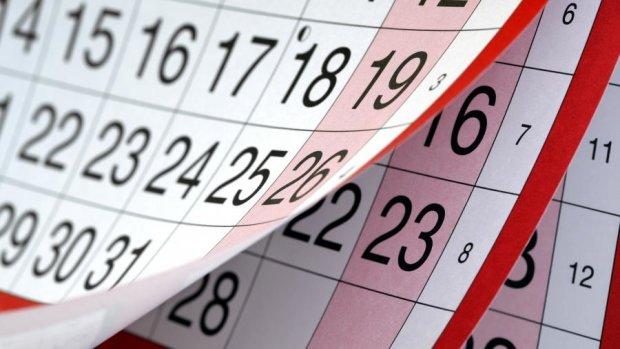 Смогут отдохнуть на 11 дней больше: стало известно сколько выходных дадут украинцам в 2019 году