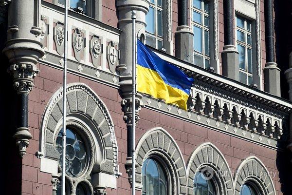 Введение военного положения в Украине: озвучили последствия для банков