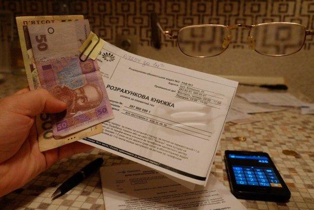 Платежки с огромными суммами: Украинцам массово отправляли «фейковые» квитанции, нужно знать