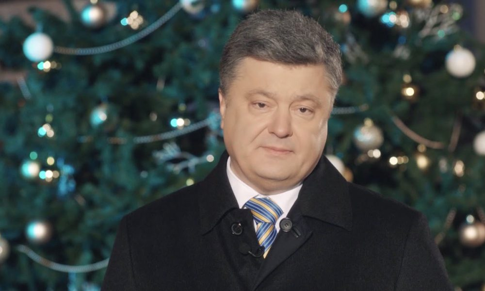 Вот где Порошенко отпразднует Новый год фото президентской роскоши