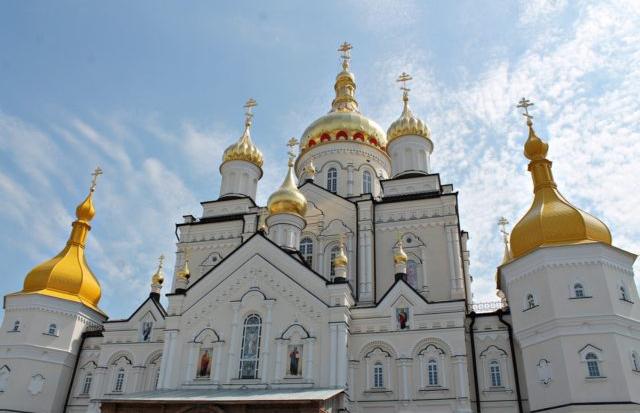 Объединительный Собор в Украине: озвучили важный нюанс