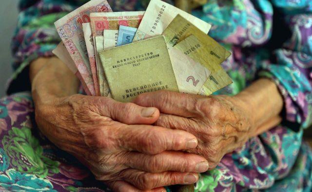 Большинству лишь на 1-2 гривн: Стало известно насколько разбогатеют украинские пенсионеры