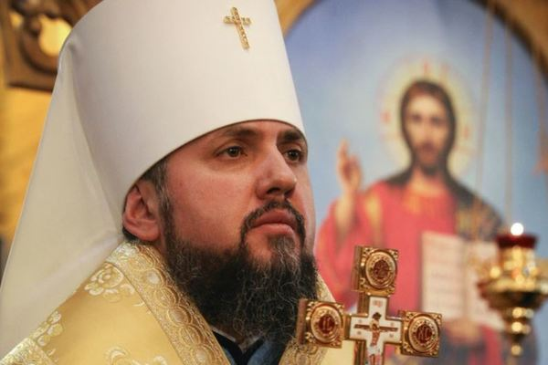 » Готовый встретиться! »: Епифаний обратился к Московскому патриархату в Украине