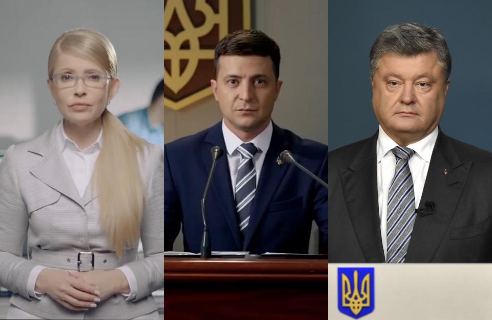Тимошенко лидирует по всей Украине: обнародовали новые данные президентской гонки