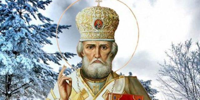 День святого Николая: что нельзя делать в этот день чтобы не навлечь на себя беду