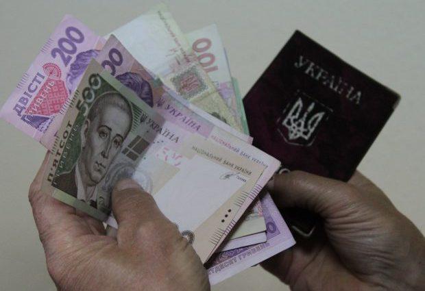 Страховой стаж без взносов: кто из украинцев вне зоны риска